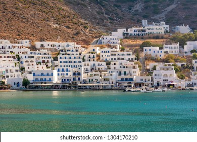 The stunning architecture of the city of Kamares. Island of Sifnos, Greece