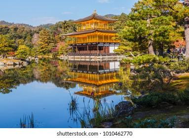 Stunning fall foliage at Kinkakuji temple : World Hertage site,in Kyoto, Japan