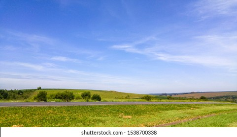 Stunning view of tropical meadow with blue sky in Brazil