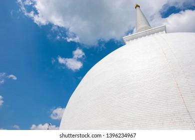 Stupa in Mihintale, Anuradhapura Sri Lanka