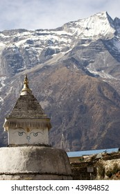 Stupas are a Buddhist construct and are prevalant throughout Nepal, even at altitude. The Eyes on all 4 sides mean that followers of the Buddhist faith are always being looked over or watched.