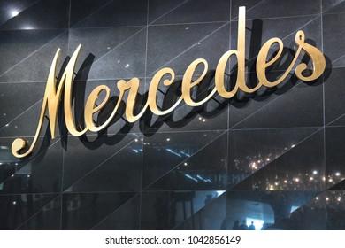 Stuttgart,  Germany - February 03,  2018, The Mercedes Benz Museum - Mercedes written in golden letters