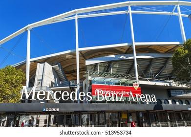 STUTTGART,GERMANY-SEPTEMBER 2016: View on Mercedes-Benz arena