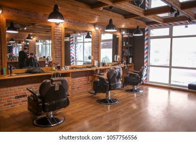 Stylish hairdressing salon interior