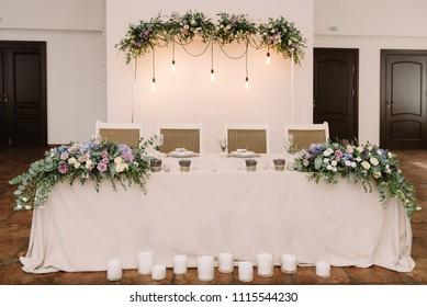 Stylish wedding table and background