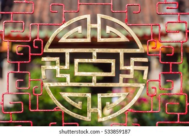 Stylized chinese characters made into a round vietnamese symbol for blessings like happiness, luck and longevity in front of a temple in Hoi An, Vietnam