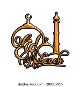 Stylized text Eid Mubarak on isolated white.
