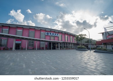 Su Ao, TAIWAN - November 30, 2018: Exterior view of Su'ao railway station in Su Ao, Taiwan. Su Ao is an urban township that is famous for its seafood restaurants and cold springs.
