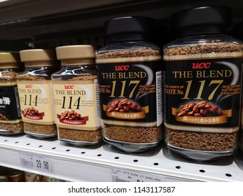 Subang Jaya, Malaysia - 21 July 2018 : Jar of UCC THE BLEND coffee display for sell in the supermarket.