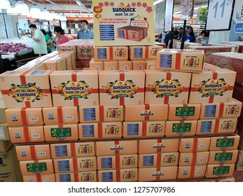 Subang Jaya, Malaysia - 2nd January 2019 : Sunquick Share the Joy liquid box special edition display for sell in the supermarket.