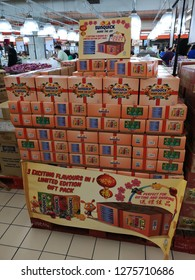 Subang Jaya, Malaysia - 2nd January 2019 : View a Sunquick Limited Edition Chinese New Year liquid box set display for sell in the supermarket.