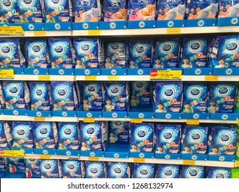 Subang Jaya, Malaysia - December 25, 2018; Baby formula milk products are arranged on shelves in supermarket.