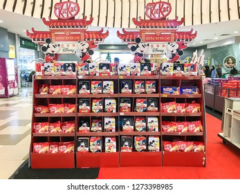 Subang Jaya, Malaysia - January 01, 2019; Nestle Kit Kat and Crunch Wafer chocolate bar display for sell in the supermarket booth.