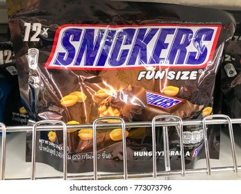 Subang Jaya, Selangor, Malaysia- 1st December 2017; View of Snickers chocolate bar packets on the shelf in supermarket.Mobile photoghpy.