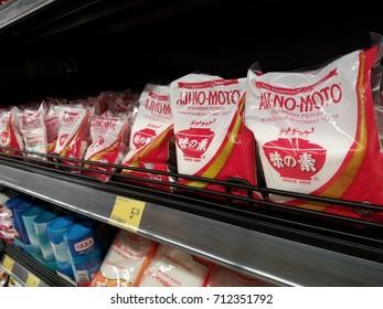 Subang , Malaysia - 9 September 2017 : Ajinomoto food seasoning on store shelf. Ajinomoto is the trade name for the company's original monosodium glutamate (MSG) product.