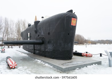 Submarine of the Great Patriotic War in Victory Park, Kazan, Russia, 09.03.2017