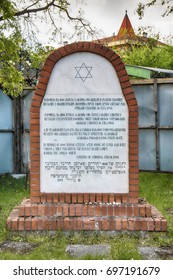 Subotica, Serbia - April 23, 2017: Monument to the Jewish victims of fascism in Subotica city, Serbia