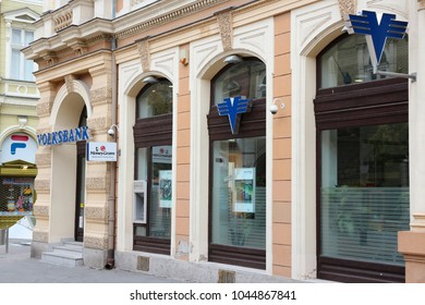 SUBOTICA, SERBIA - AUGUST 12, 2012: Volksbank bank branch in Subotica, Serbia. There are 30 commercial banking companies operating in Serbia.