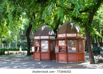 SUBOTICA, SERBIA - CIRCA JULY 2017: Two kiosks under shady trees in the centre of Subotica, Serbia
