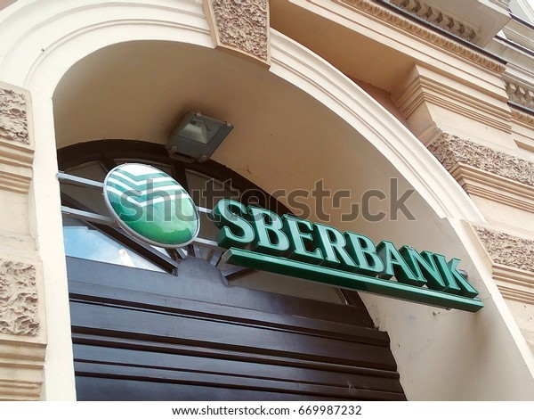 SUBOTICA, SERBIA - JUNE 18, 2017: Sberbank agency in Subotica, Serbia. Sberbank is a state-owned Russian banking and financial services company headquartered in Moscow.