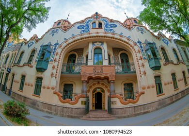 SUBOTICA, SERBIA, VOJVODINA - APRIL 28, 2018: House of architect Ferenc Raichle (Raichle Palace) in Hungarian Art Nouveau style, was built in 1904 and now is a modern art gallery.
