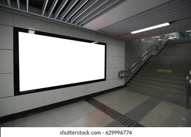Subway billboards