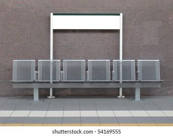 Subway Empty