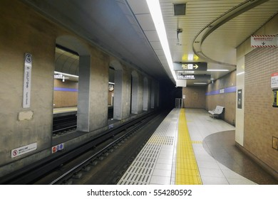 Subway in Japan on holiday