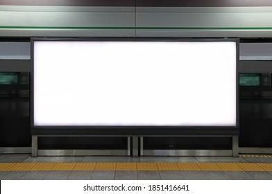 Subway platform screen door billboard