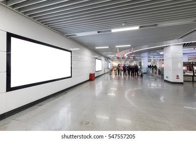 Subway station, advertisement board