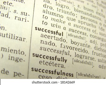 'successful' word in English-Spanish dictionary - shallow depth of field