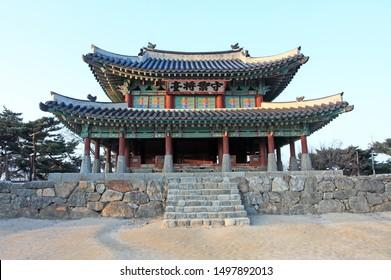 "Sueojangdae - Namhansanseong Command Center Building during the Joseon Dynasty (Chinese text is ""Sueojangdae"")"