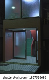 Suginami City, Tokyo, JAPAN - May 15th, 2020: Urban night scene in Shimotakaido of a typical Japanese house with the Showa era architectural style.
