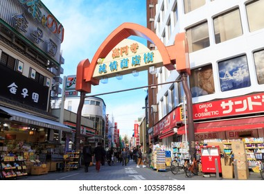 Suginami, Tokyo, Japan-February 13, 2018: Gate of kouenji juinjyo syoutengai: Famous gate of Kouenji shopping street in Kouenji, Tokyo.