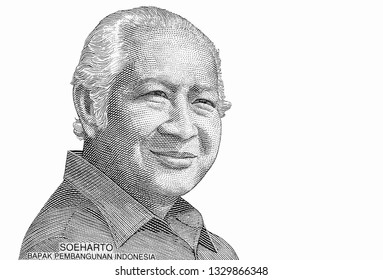 Suharto who was the second President of Indonesia, from 50000 Indonesia rupiah banknote. Close Up UNC Uncirculated - Collection.
