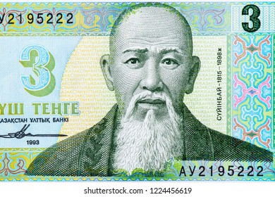 Suinbai Aronuly portrait from Kazakh money 1993 on 3 Tenge Kazakh banknote. Kazakhstan Tenge is the national currency of Kazakhstan. Close Up UNC Uncirculated - Collection.