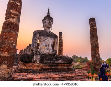 Sukhothai Historical Park, Sukhothai Thailand