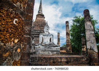 Sukhothai National Park, Thailand