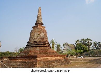Sukhothai Old City Park Mueang Kao Subdistrict, Mueang Sukhothai District Sukhothai Province