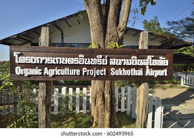 SUKHOTHAI (Sawankhalok), THAILAND - JANUARY 24,2017 : Signs of organic architecture project in Thai language at sukhothai airport