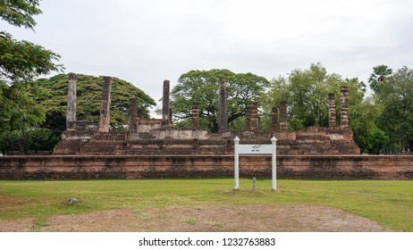Sukhothai, Thailand - Apr 07 2018: Wat Mai Monastery in Sukhothai Historical Park, Sukhothai, Thailand. It is part of the World Heritage Site- Historic Town of Sukhothai and Associated Historic Towns.