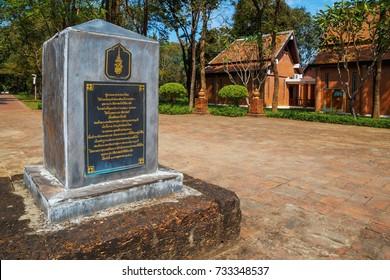 SUKHOTHAI, THAILAND - JANUARY 17 2017: Si Satchanalai Historical Park, a UNESCO World Heritage Site in Thailand