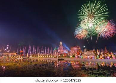 Sukhothai / Thailand - November 17 2013 : Sukhothai Loy Krathong and Candle Festival