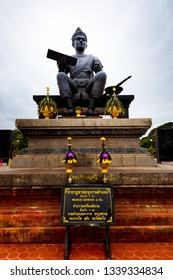 Sukhothai,Thailand - December ,9,2018 : This is the Monument of King Ramkhamhaeng the Great  in  Sukhothai historical park. Sukhothai, Thailand. declared as a World Heritage Site by UNESCO.
