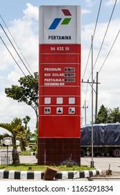 Sukoharjo Regency, Indonesia - February 7 2015: A Pertamina fuel station.