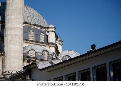 Sulaymaniyah mosque Dome on a sunny day. Istanbul, Turkey