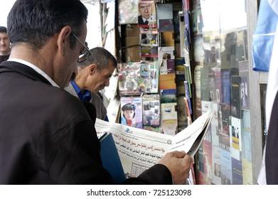 Sulaymaniyah,Iraq - April 04,2006 :a Kurd man reads newspaper