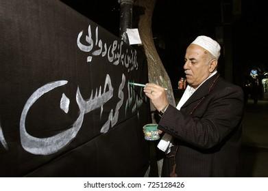Sulaymaniyah,Iraq - April 04,2006 :a Kurdish man writes a condolence banner