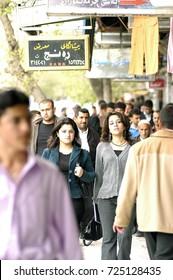 Sulaymaniyah,Iraq - April 04,2006 :Kurdish people are shopping