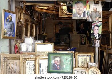 Sulaymaniyah,Iraq - April 04,2006 : The shop where barzani and talabani photos are sold